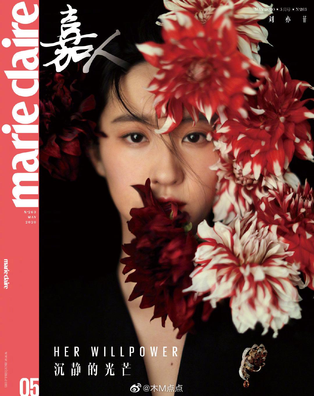 lyf 刘亦菲|嘉人Marie Claire               正在播放《女人花》