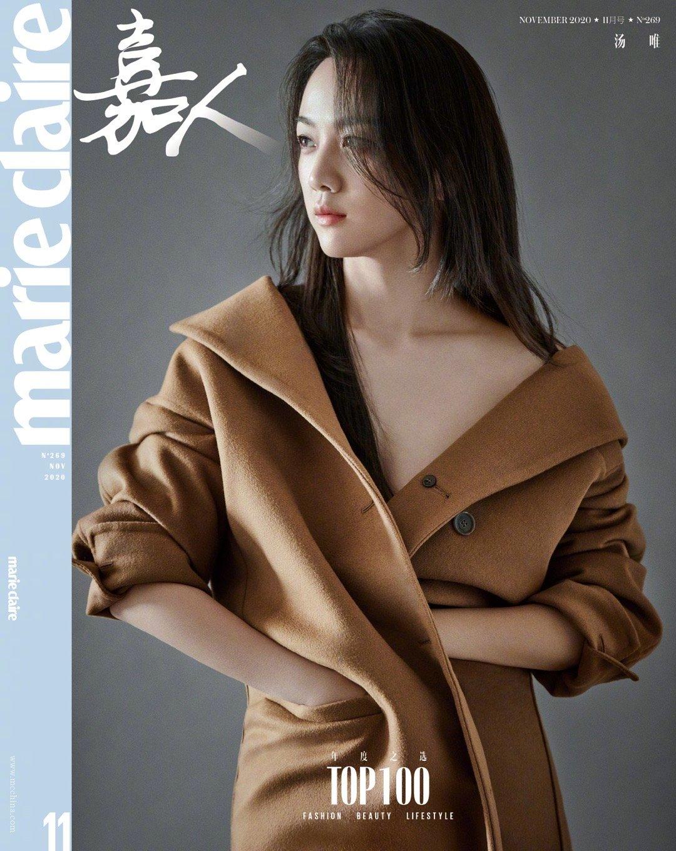 汤唯登上《嘉人》11月刊封面,朴赞郁导演的新片官宣