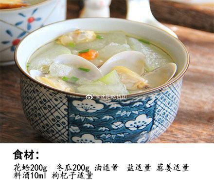 味道咸鲜的花蛤冬瓜汤,用了煮蛤蜊的原汤做的