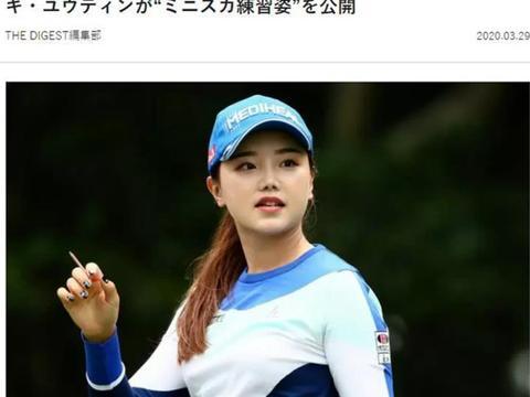 出生在日本却成中国人!22岁外表靓丽成高尔夫女神