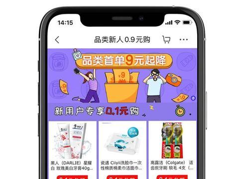 当京东瞄准下沉市场,京东极速版app能为用户带来哪些福利?