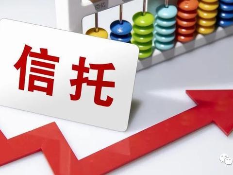 华融信托起诉宝泰隆地产等4家公司 华谊兄弟5千万股质押中融信托