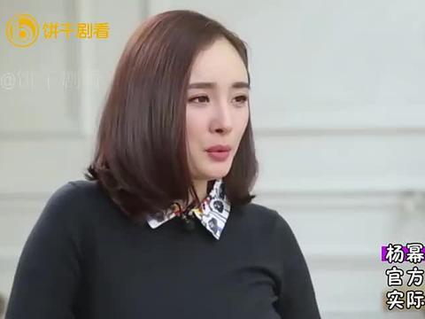 揭秘10位明星的真实身高,鞠婧祎多报12公分,郭敬明不足一米五!