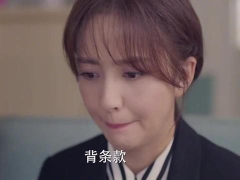 完美关系:江达琳没有办法面对李静柔,跑去厕所打电话给卫哲求助