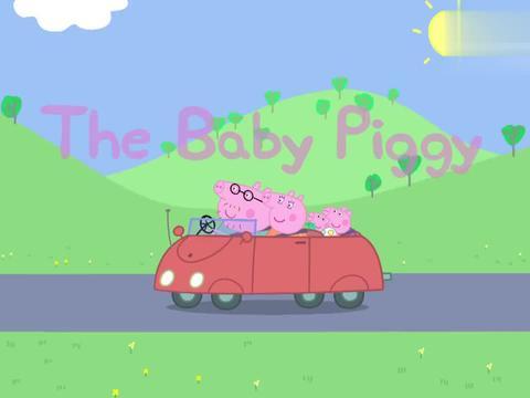 佩奇去堂姐克洛伊家玩,克洛伊家里有了新成员,是一个小宝宝!