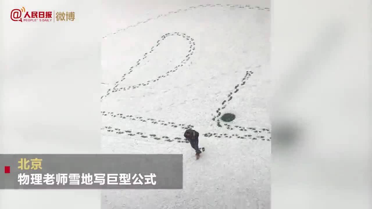 雪中中国,除了美还有感动