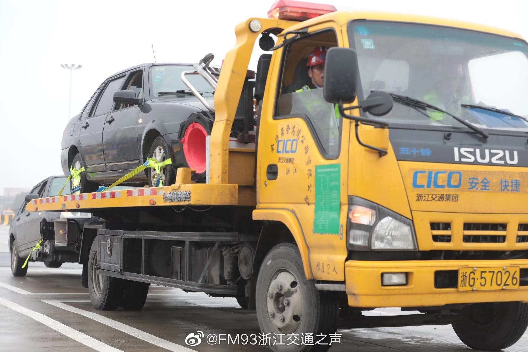 浙江省交通集团举办高速公路清障施救技能竞赛