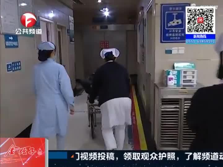 《新闻午班车》合肥:探窗口·急诊室的故事:医护人员坚守岗位  全年无休抢救患者