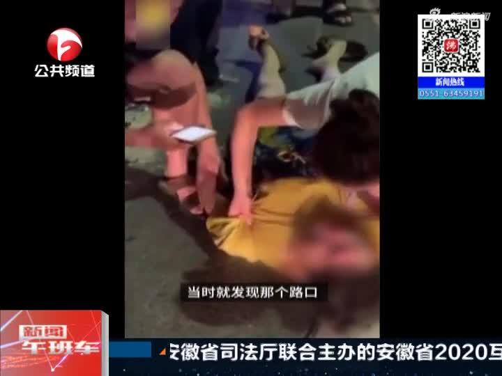 《新闻午班车》铜陵:路遇车祸  护士出手急救伤者