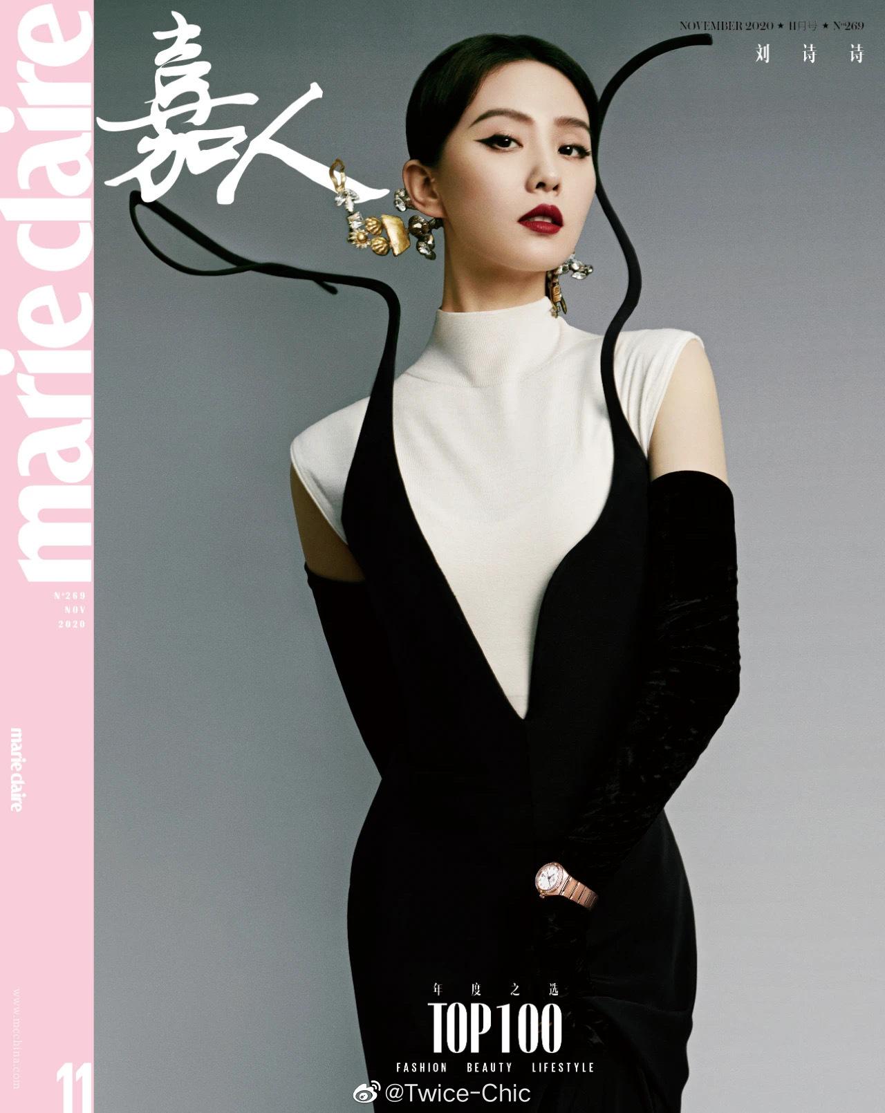 刘诗诗 x marie claire嘉人 11月刊封面大片 | 黑白的摩登优雅