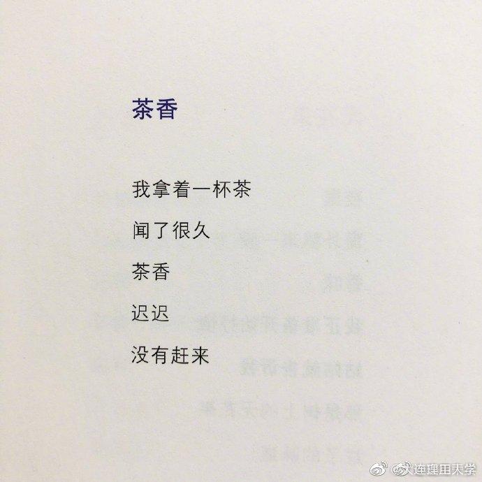 小朋友的诗能有多温柔(|@实用干货 )