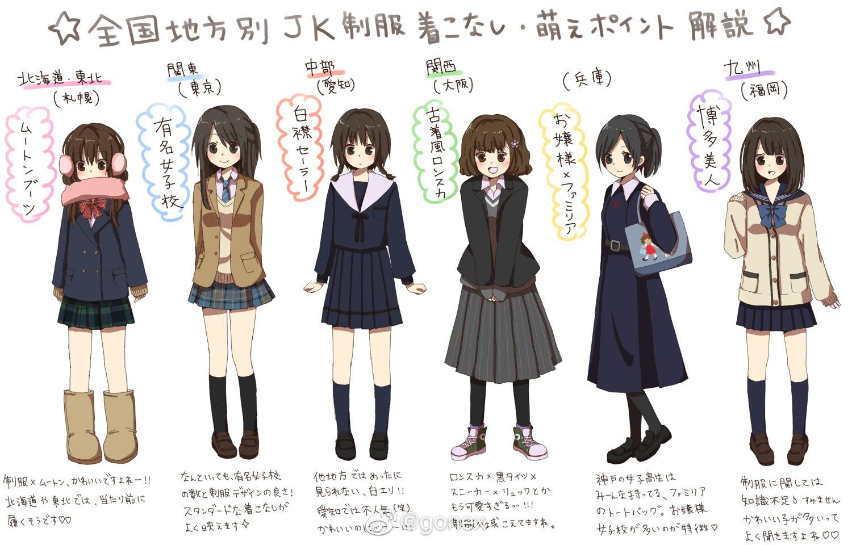 很多人首次来到北海道都会被当地的JK穿着惊呆,她们不怕冷么