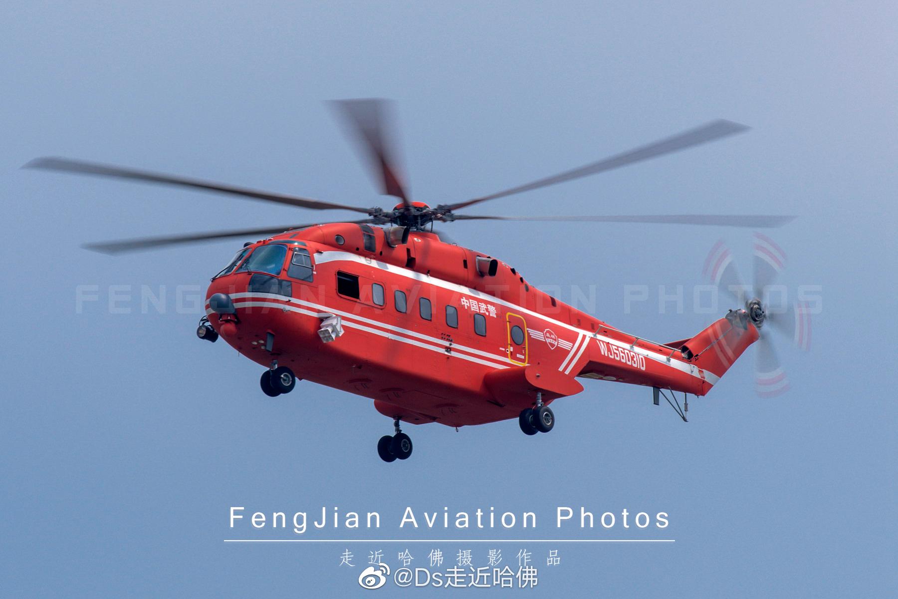 祝国产大型直升机AC313十岁生日快乐!更期待全新AC313A早日亮相!