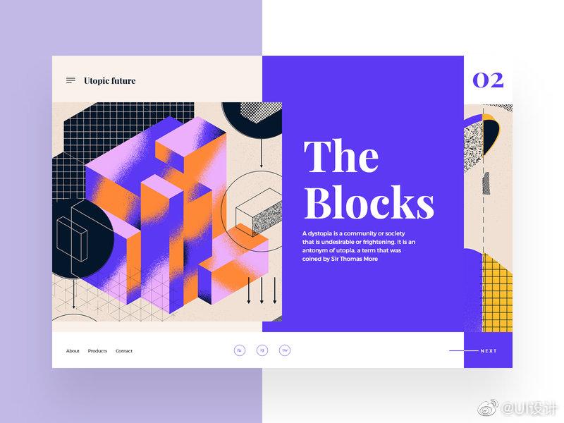 国际范的版面排版设计学习