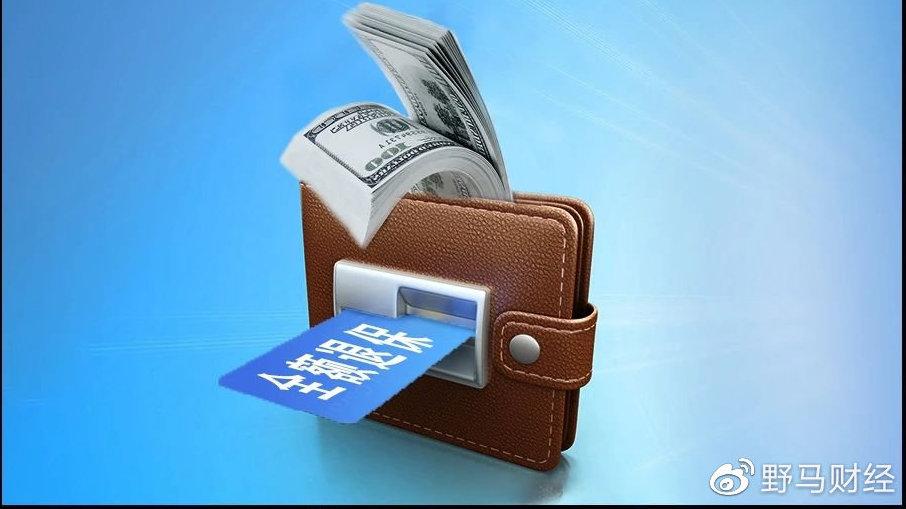 全额退保黑产成风:中介抽佣3至4成,与保险内鬼、贷款公司勾结