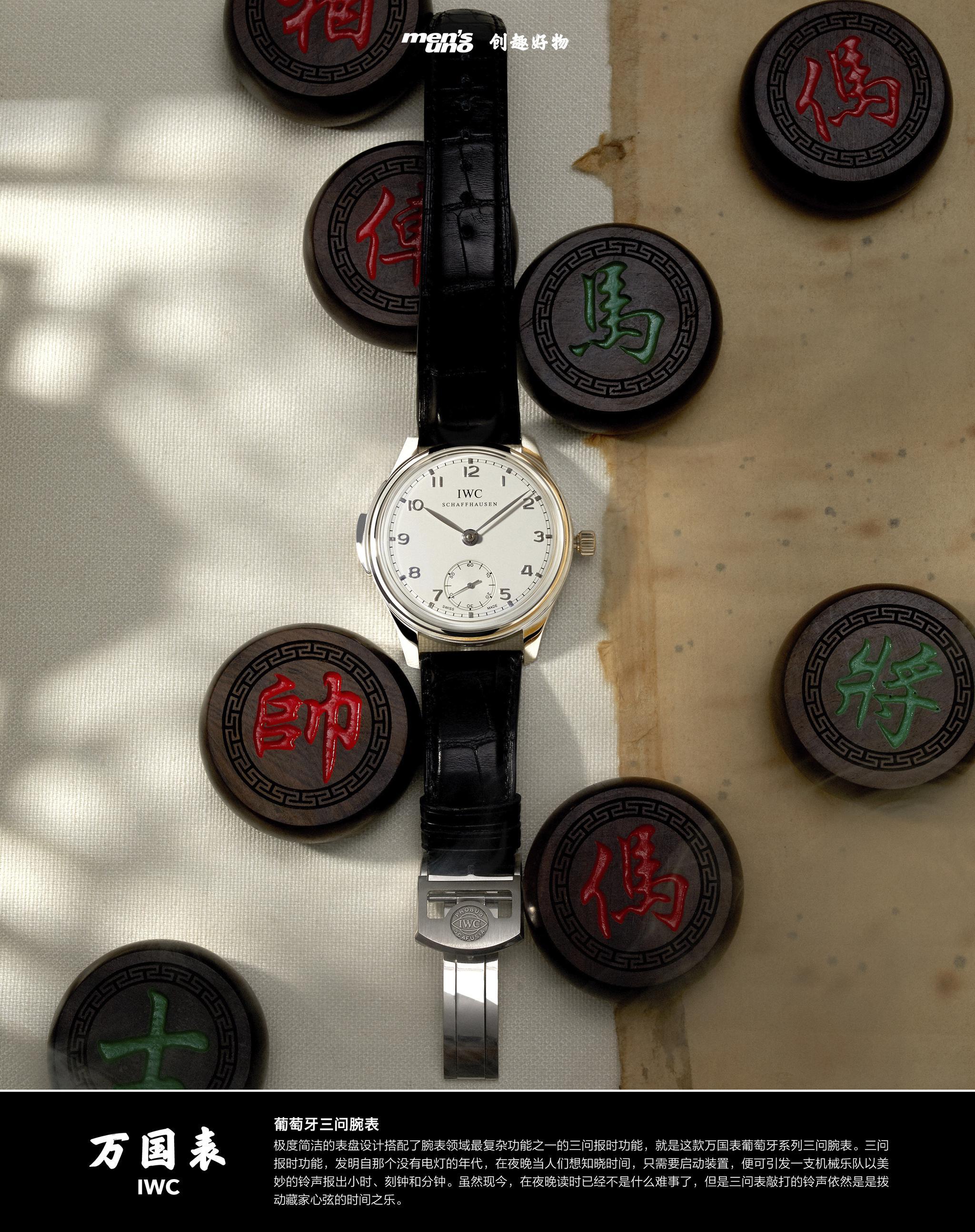 极度简洁的表盘设计搭配了腕表领域最复杂功能之一的三问报时功能