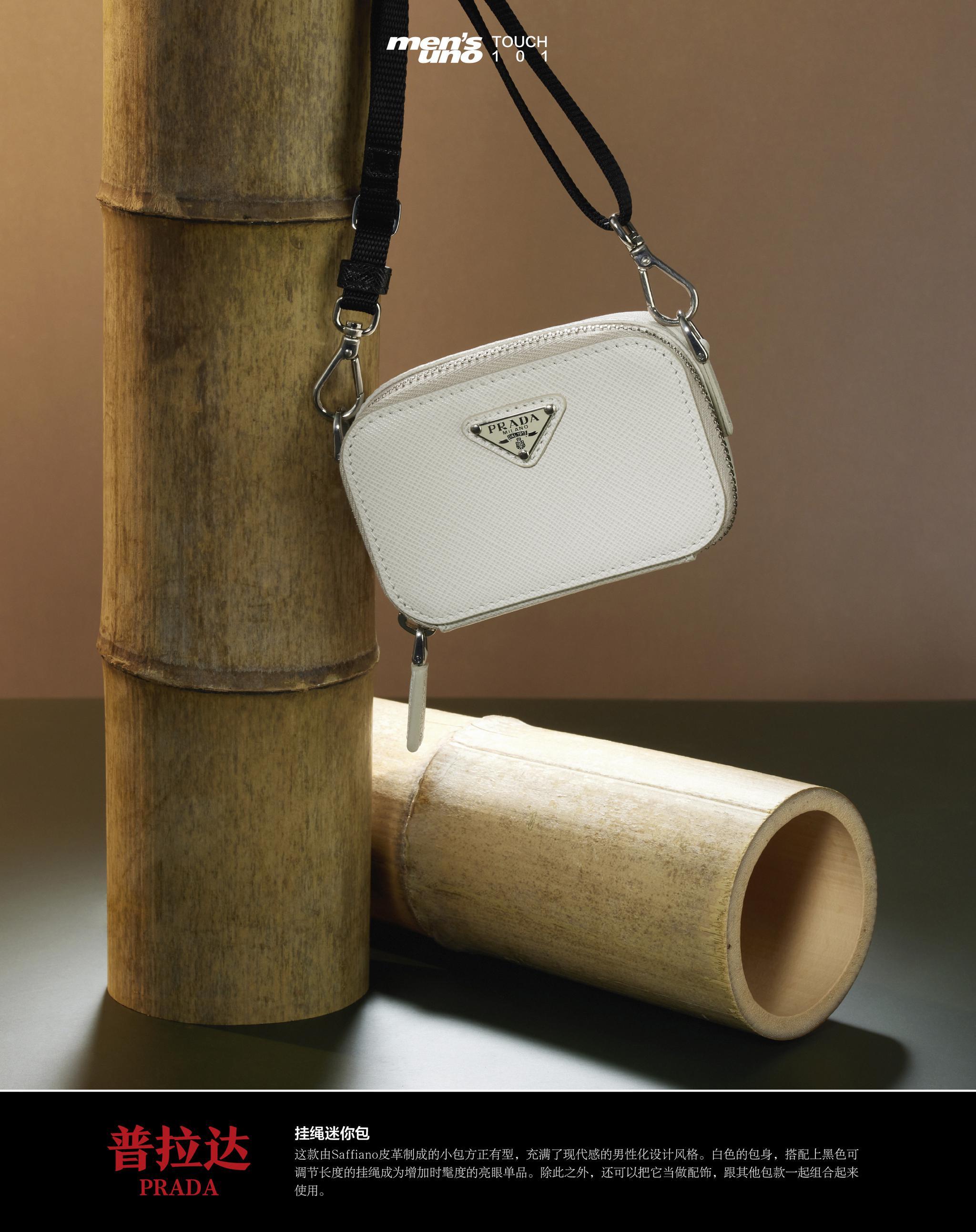 Prada这款由Saffiano皮革制成的小包方正有型……