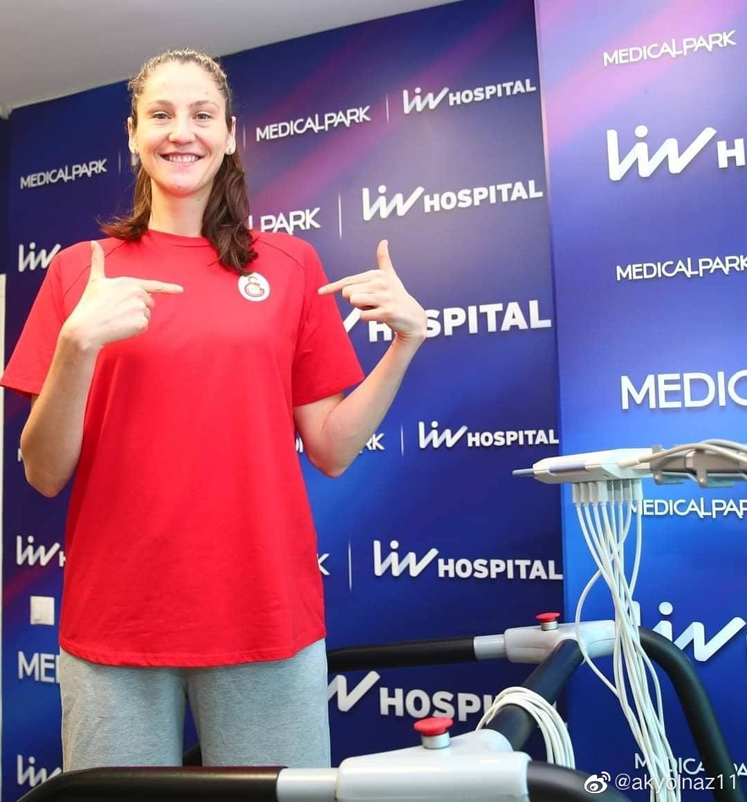 俄罗斯主攻科舍列娃已经到达土耳其加拉塔萨雷俱乐部并通过了健康检查