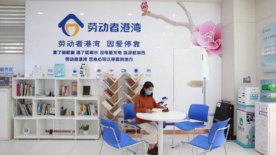 建行云南省分行以新金融理念为指引打造全方位履行社会责任新品牌