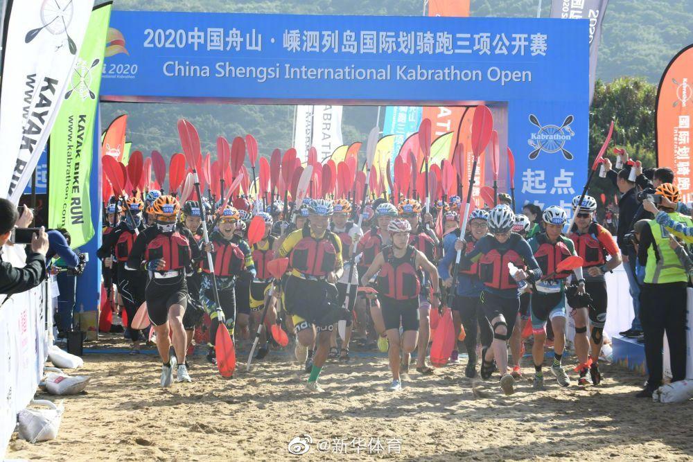 中国舟山·嵊泗列岛国际划骑跑三项公开赛结束