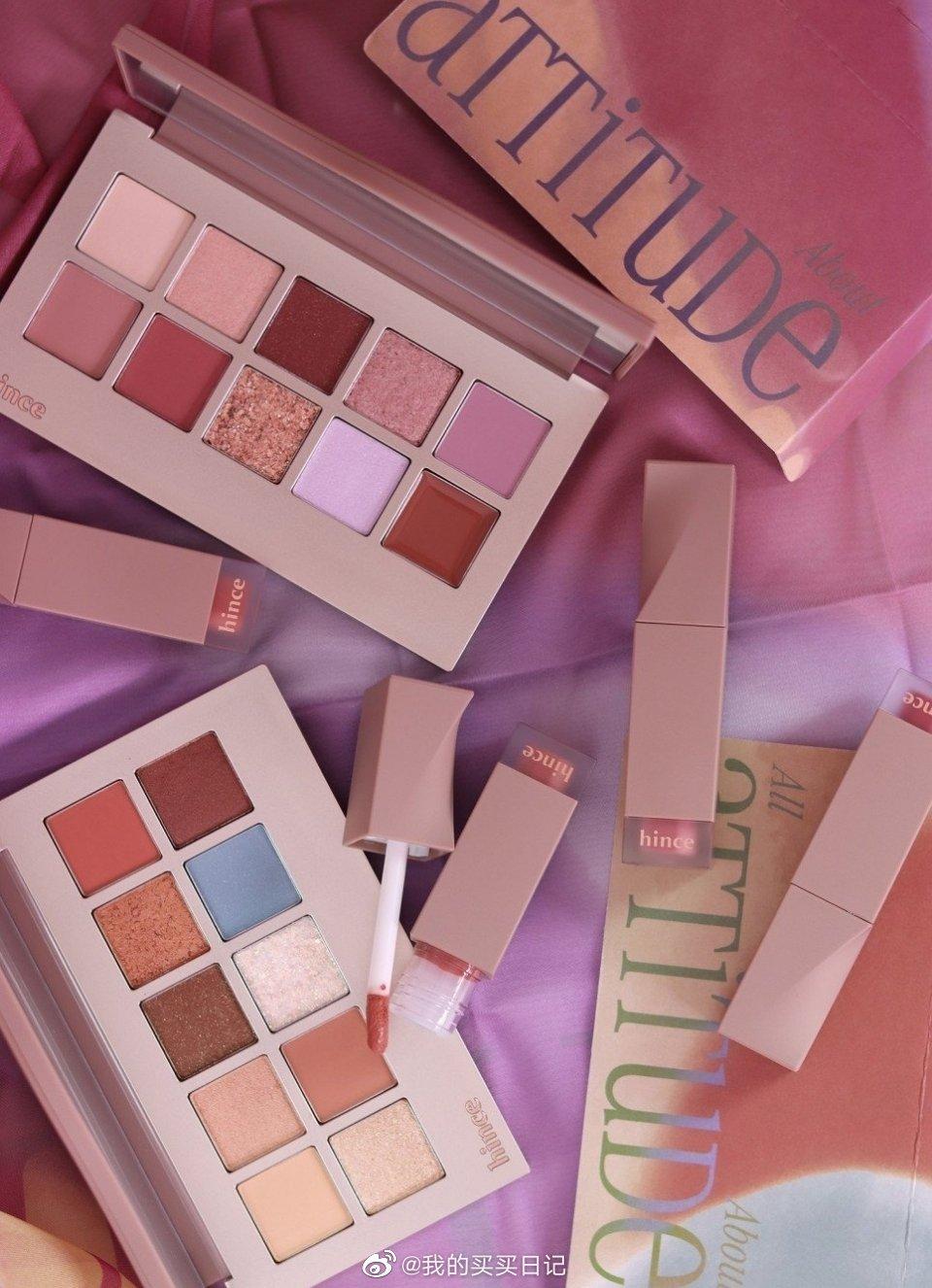 给大家安利我超爱的美妆品牌,hince新品的彩妆试色