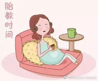 【胎教】孕妈保持心情舒畅才是关键