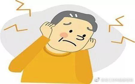 出现这些症状,可能是神经性头痛