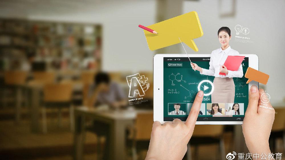 2020重庆公务员考试备考技巧:行测笔试分值分布!