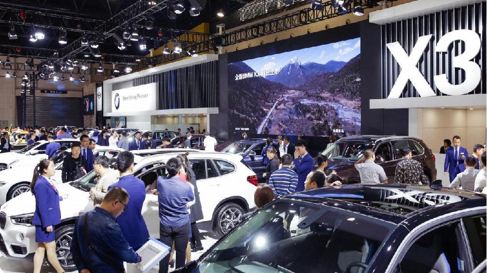 10月1-8日,2020第十五届西安国际车展将在西安国际会展中心启幕