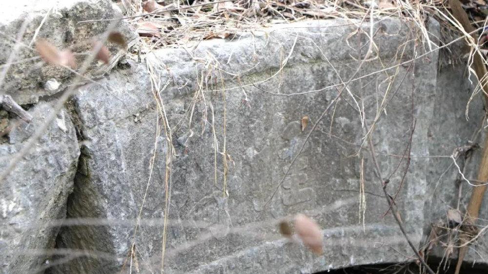 寿县这座古桥的发现,填补了古城文保单位无古桥的空白!