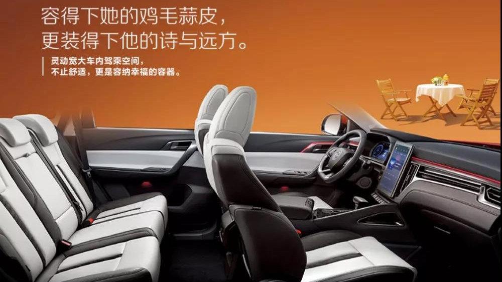 东风风行T5盛世款上市,三种动力系统,6.89万元起售