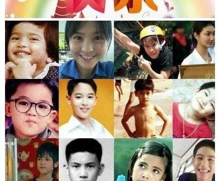 泰国儿童节明星小时候照片大曝光:泰剧偶像们真的是从小帅到大