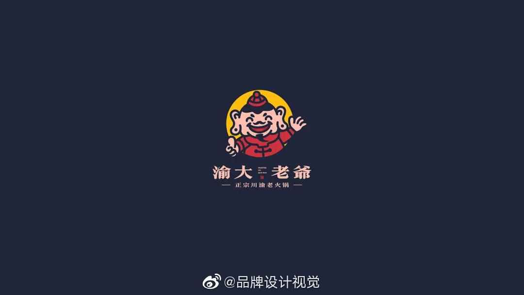 渝大老爷火锅品牌logo设计餐饮品牌VI设计