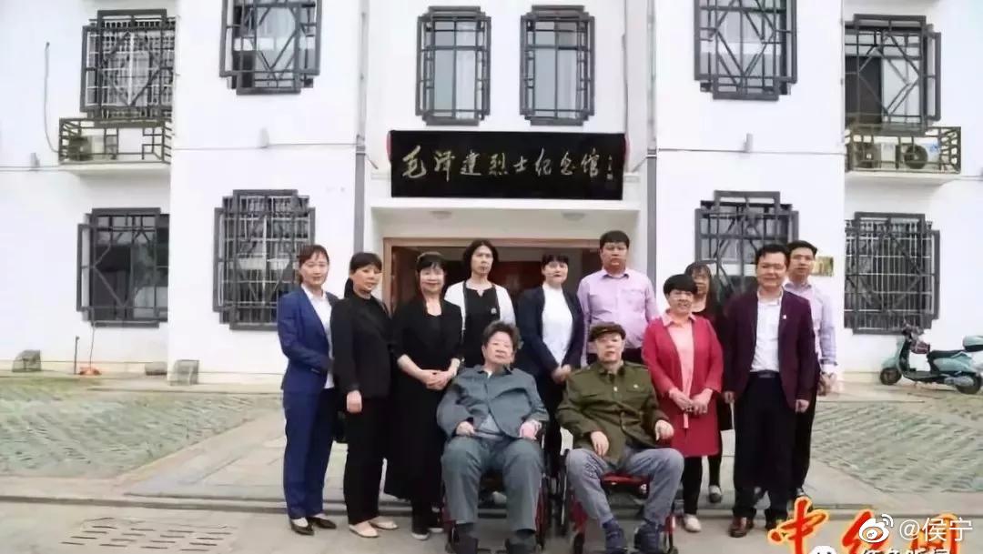 毛 主席女儿李讷、女婿王景清、侄女毛小青等一行8人专程来到湖南衡山