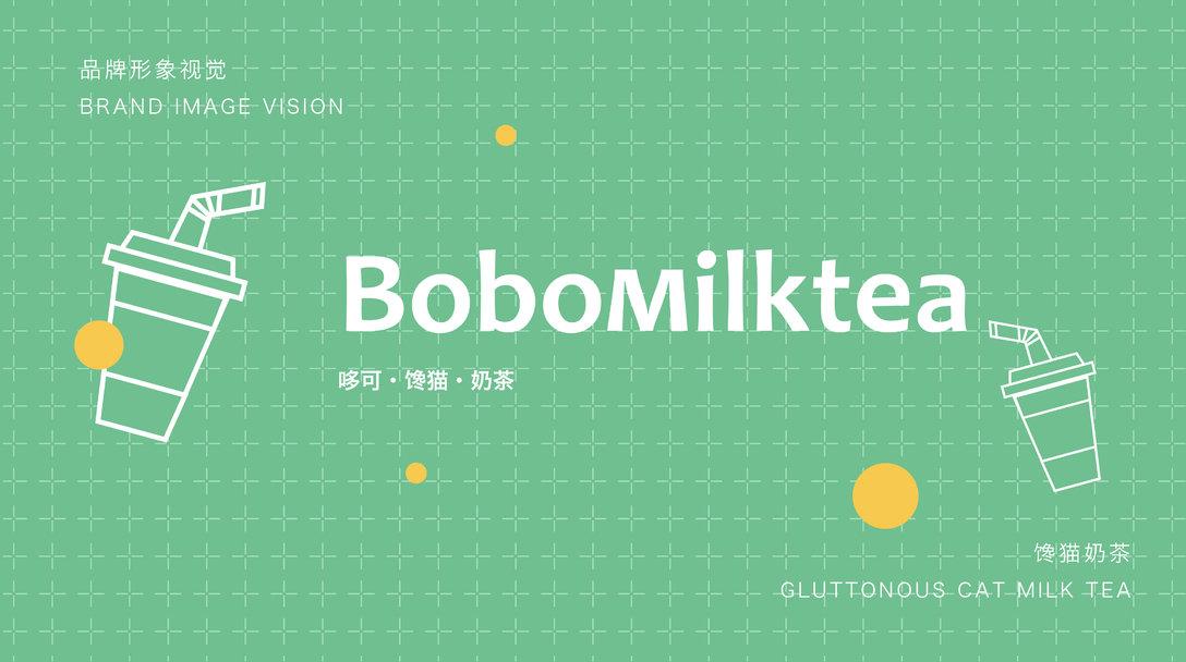 禹小笙馋猫旗下品牌奶茶店LOGO设计及IP形象设计作品,你家的喵!