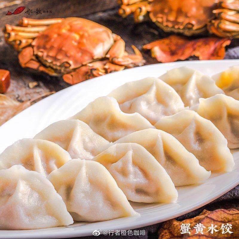 三伏天热到怀疑人生,最宜来盘地道的胶东鱼水饺