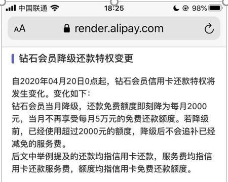 """新还信用卡""""神器"""":京东小金库支持免费还信用卡"""