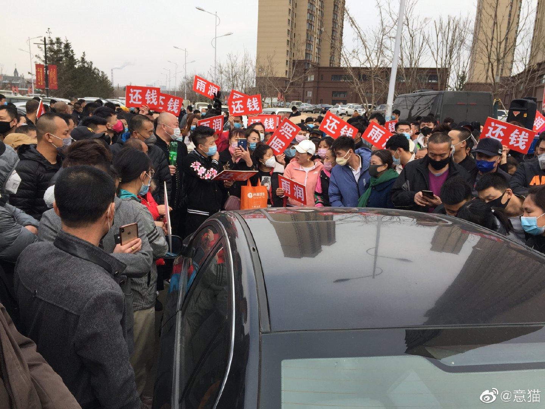 """长春房地产市场频现""""网曝""""?多家开发商被维权"""