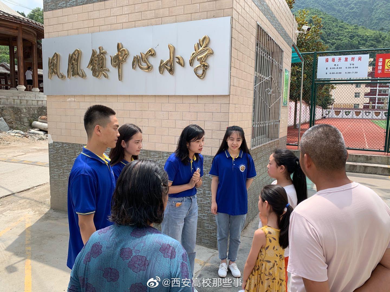 """2020年8月@陕西财经职业技术学院会计学院  开展了2020年大学生暑期"""""""