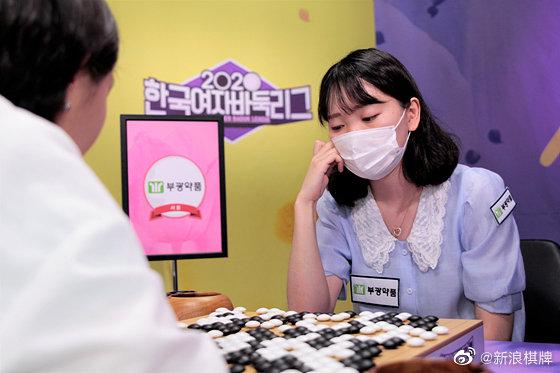 金彩瑛出现失误中盘负宋彗领 8连胜惨遭终结(多谱)