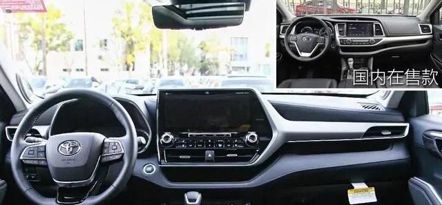 它来了!中型SUV霸主换代,马力高达240匹,油耗仅5升,年内上市