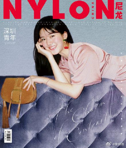 赵露思登《NYLON尼龙》八月刊封面,复古甜美的露露子