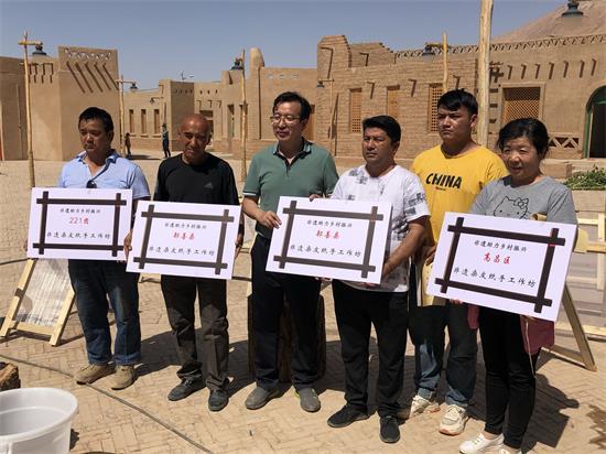 新疆吐鲁番非遗桑皮纸手工作坊培训班开班