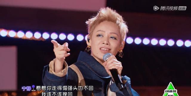 《创造营2021》开场秀备受热议,周深频登热搜,刘逸云获赞无数!