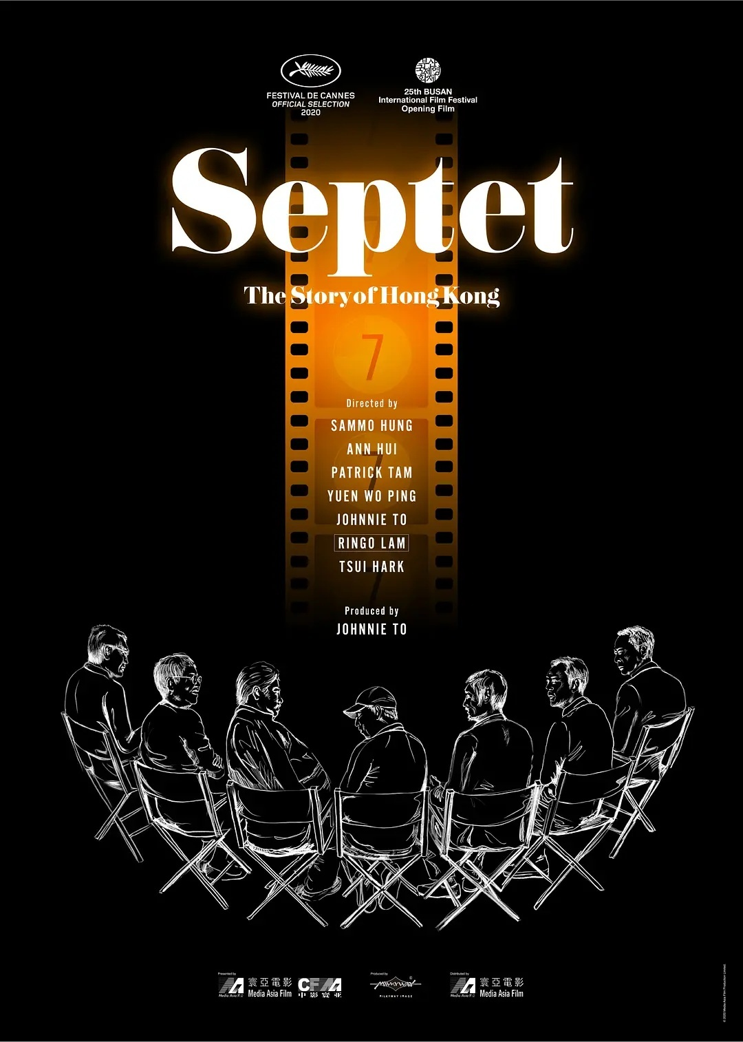 原定于10月举行的第25届釜山国际电影节(BIFF)共有12部华语片入围
