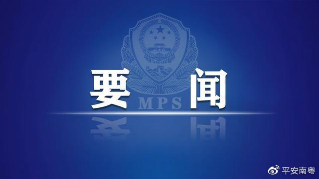 赵克志:建议在刑法修正案中单独规定袭警罪