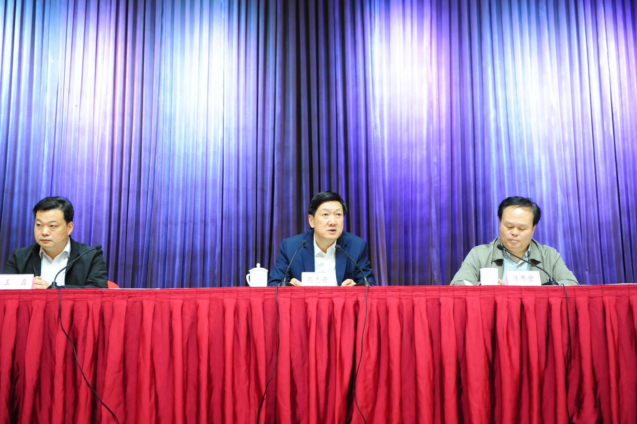 第十四届全国运动会武术赛风赛纪和反兴奋剂工作会议在北京召开