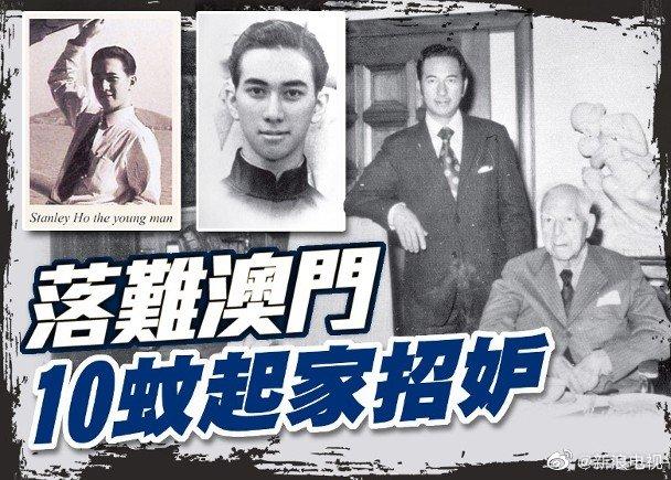 赌王何鸿燊去世,回顾他年轻时的照片,相貌英俊、仪表堂堂