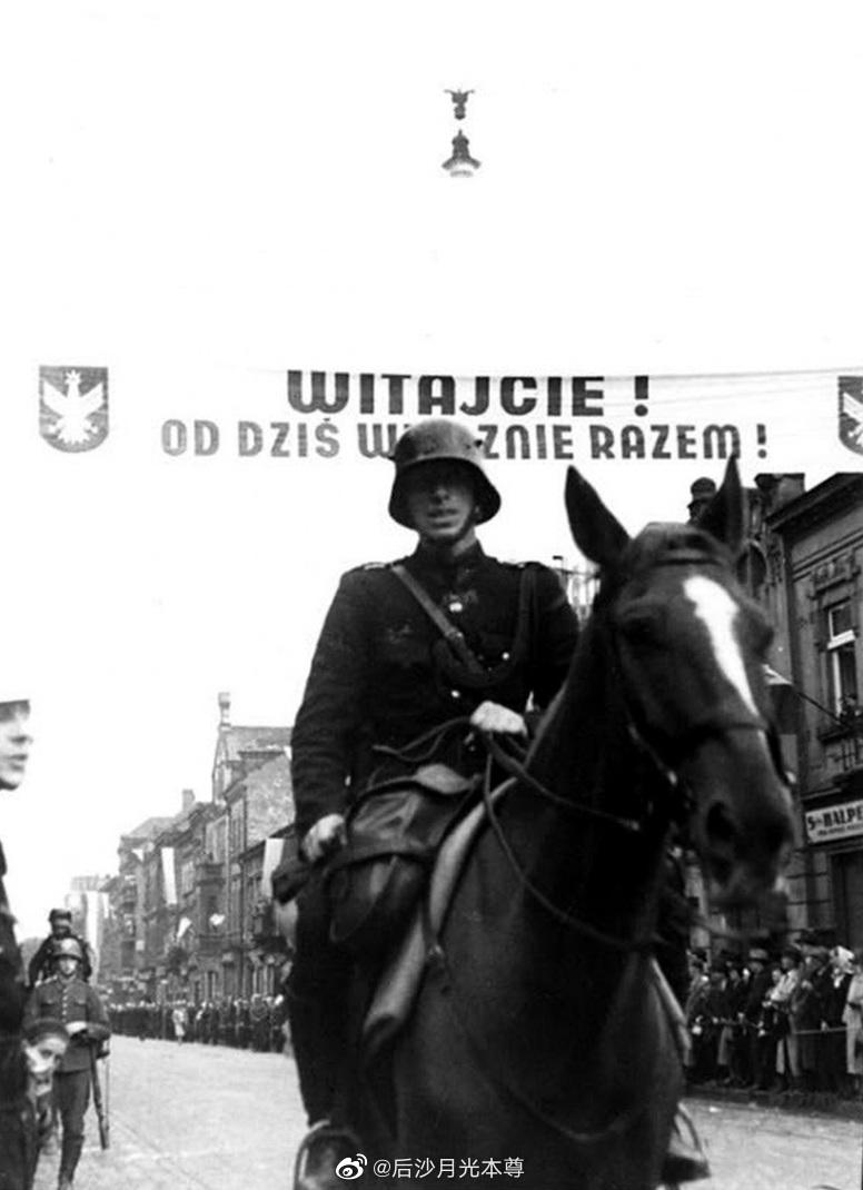 1938年,波兰入侵捷克斯洛伐克,占领了切欣地区,与德军握手言欢