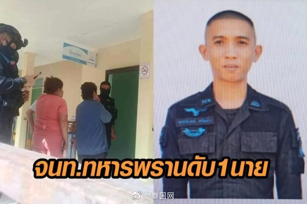 泰国北大年发生爆炸事件 致1名军人遇难
